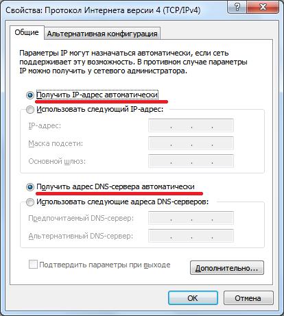 Адрес vpn сервера ufanet топ сайтов с обоями