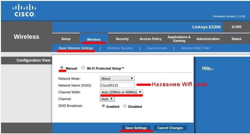 Далее настраиваем безопасность нашей Wifi сети. Сверху переходим в пунк  Wireless Security и выбираем Security Mode «WPA2-Personal». 390eab70f7a