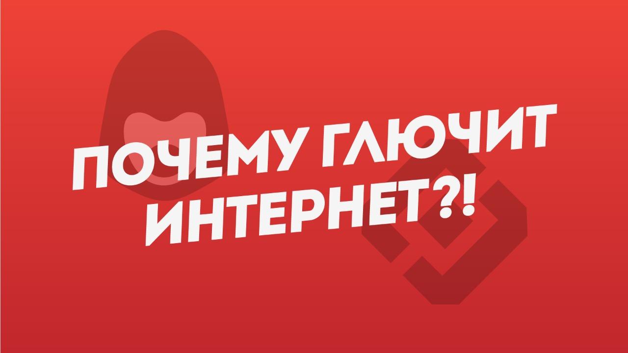 Кредит в городе октябрьский